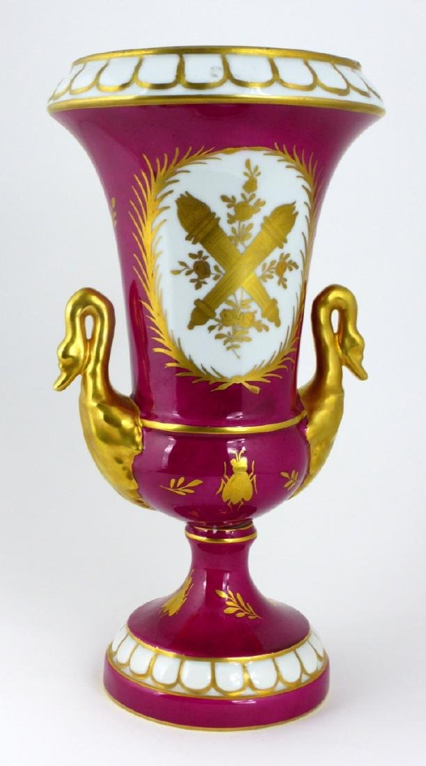 PILLIVUYT FRENCH PORCELAIN URN - 5