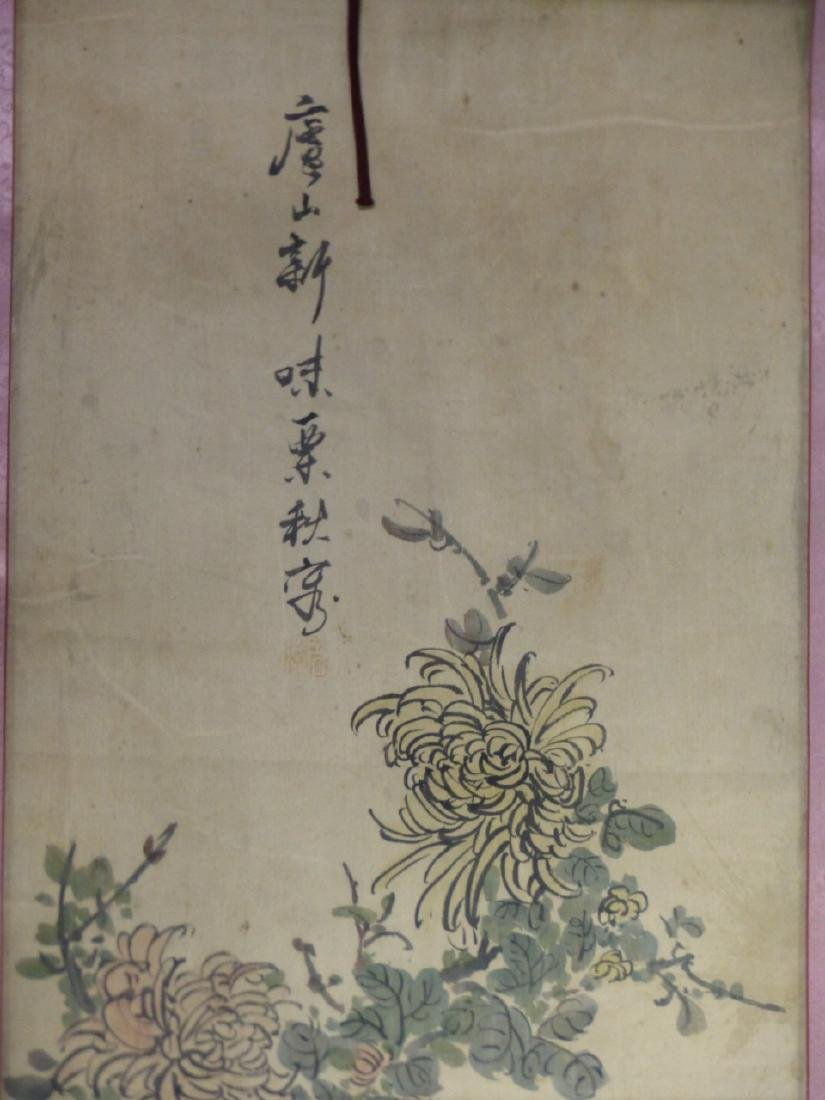 CHINESE WATERCOLOR PAINTING SCROLL - 2