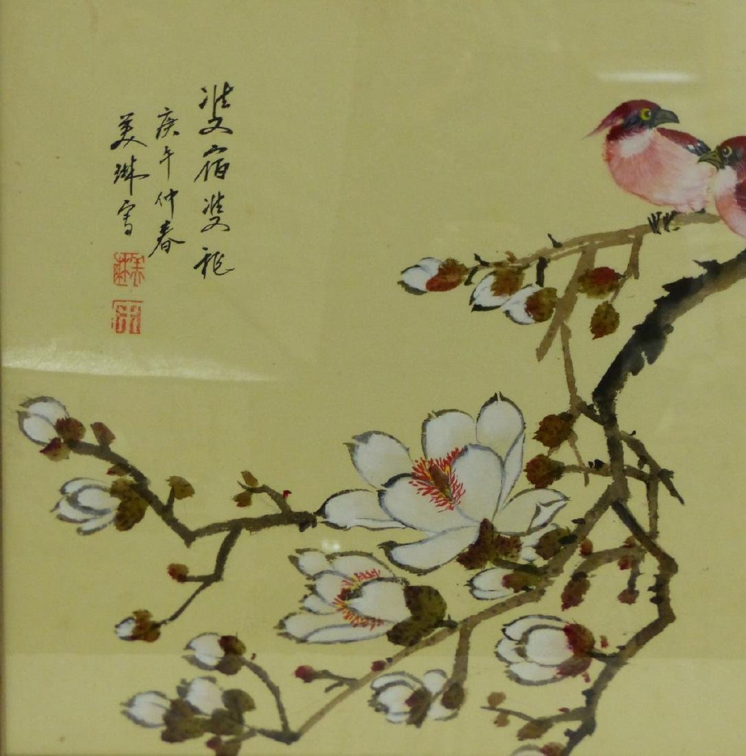 CHINESE WATERCOLOR PAINTING BIRDS & FLOWERS - 2