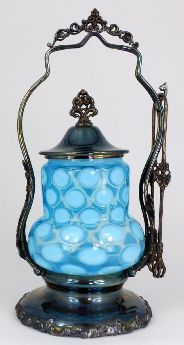 VICTORIAN COINSPOT GLASS PICKLE CASTOR