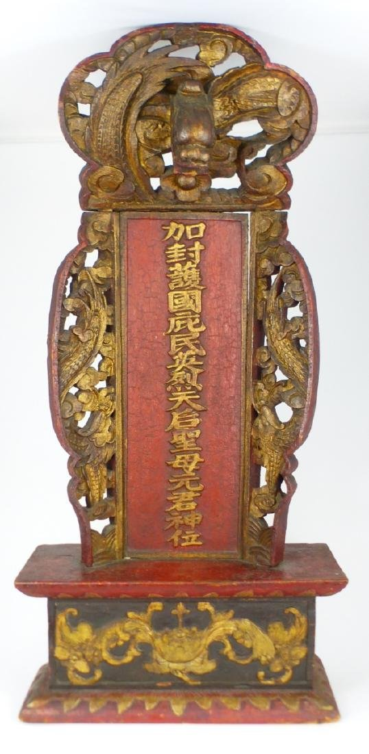 CHINESE CARVED, GILT & LACQUERED WOOD SHRINE