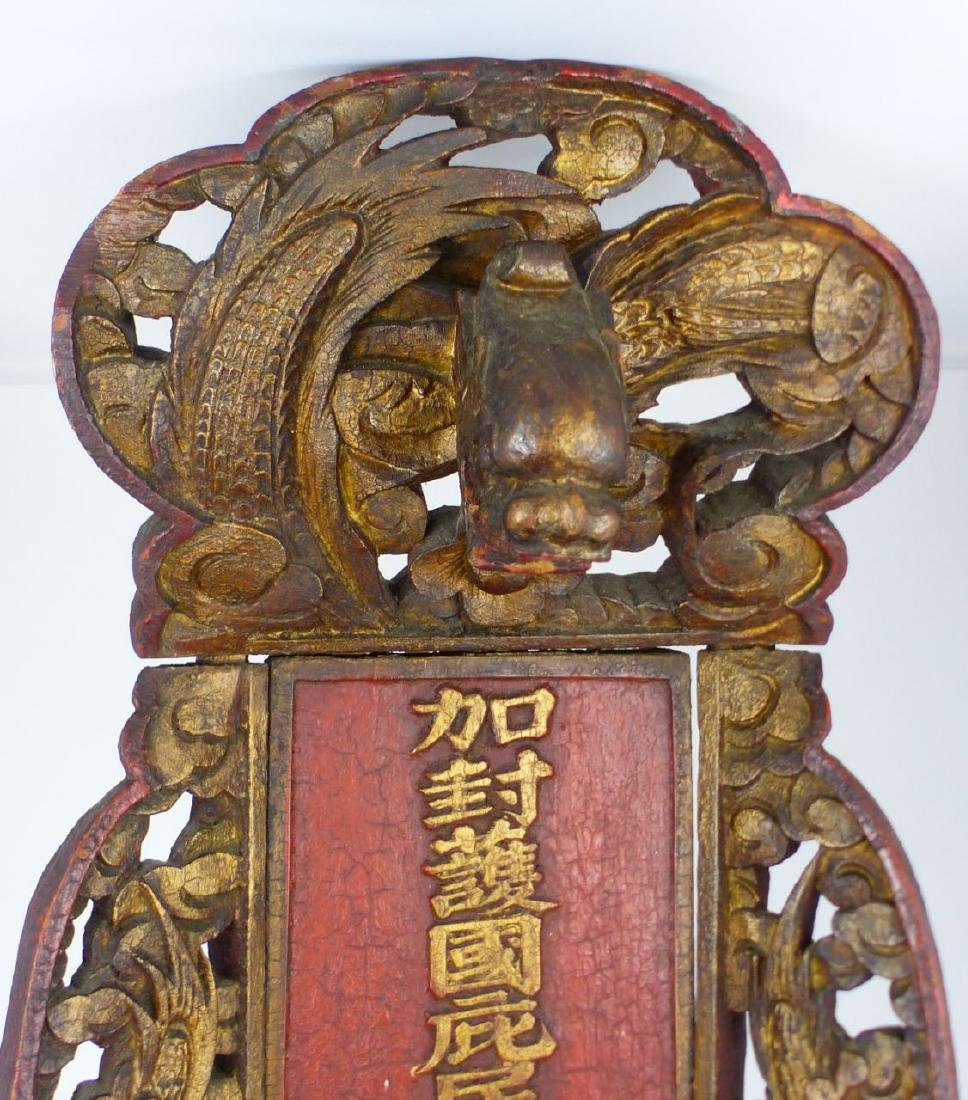 CHINESE CARVED, GILT & LACQUERED WOOD SHRINE - 6