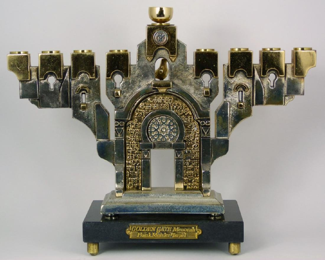 FRANK MEISLER 'GOLDEN GATE MENORAH' SCULPTURE - 7