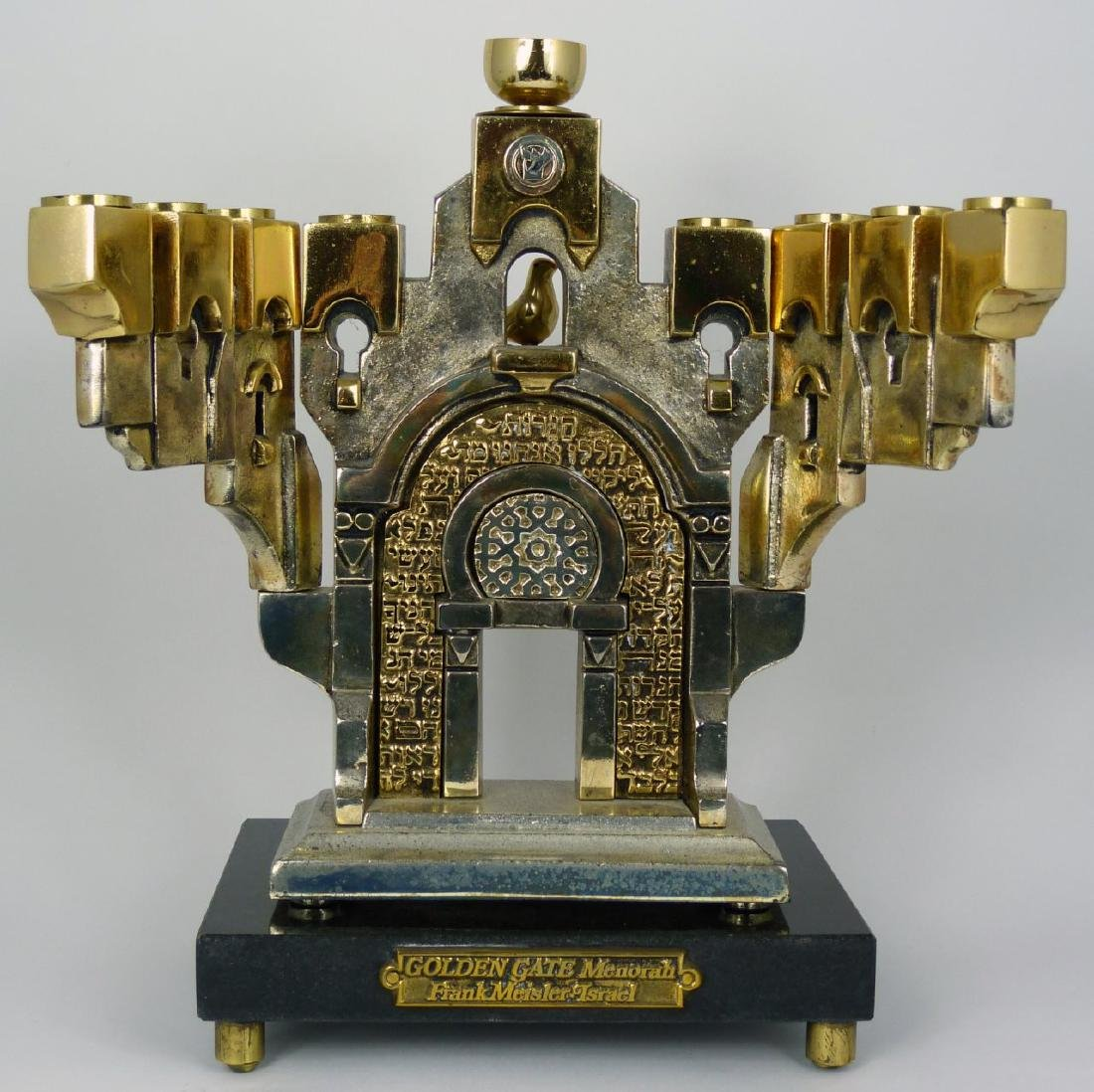 FRANK MEISLER 'GOLDEN GATE MENORAH' SCULPTURE - 8