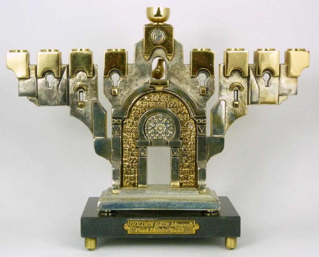 FRANK MEISLER 'GOLDEN GATE MENORAH' SCULPTURE - 9
