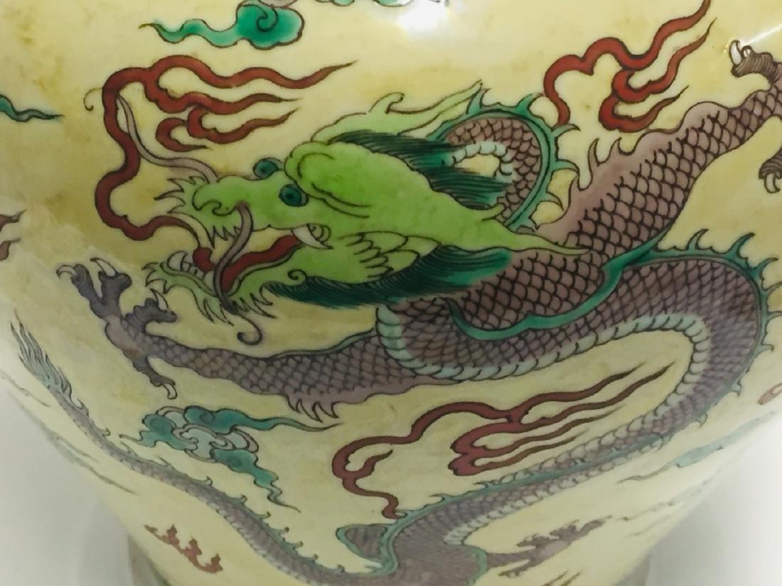 CHINESE YELLOW GROUND FAMILLE ROSE DRAGON VASE - 4