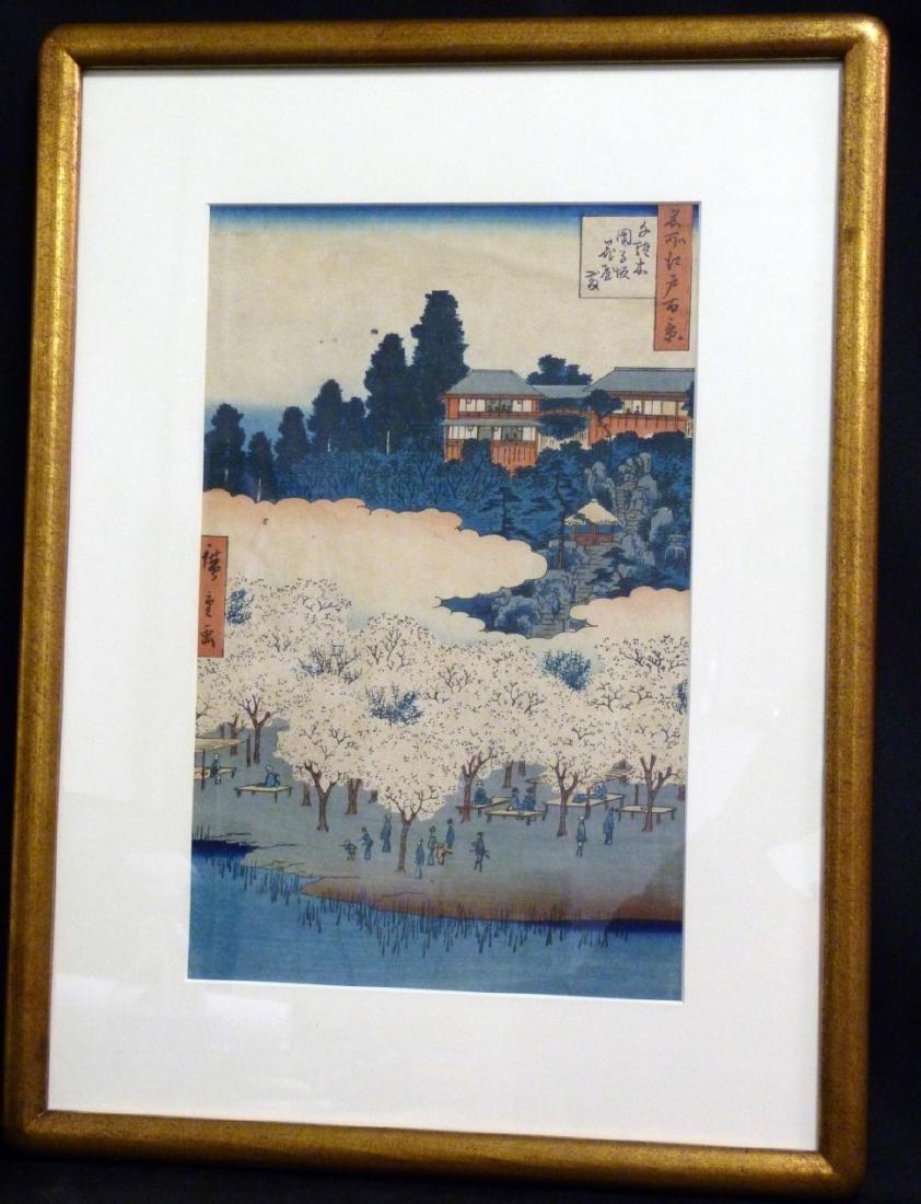 HIROSHIGE 'FLOWER PAVILLION' WOODBLOCK PRINT