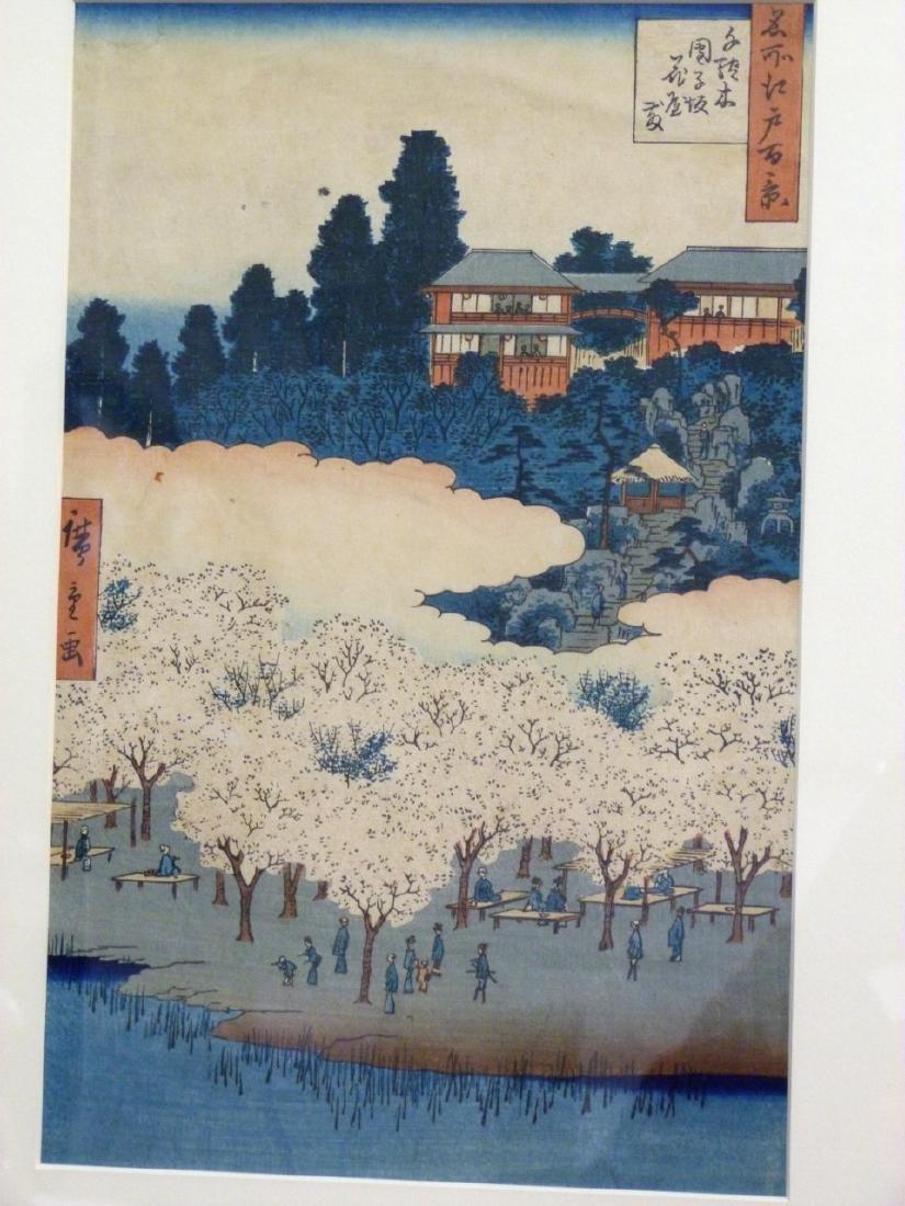 HIROSHIGE 'FLOWER PAVILLION' WOODBLOCK PRINT - 2