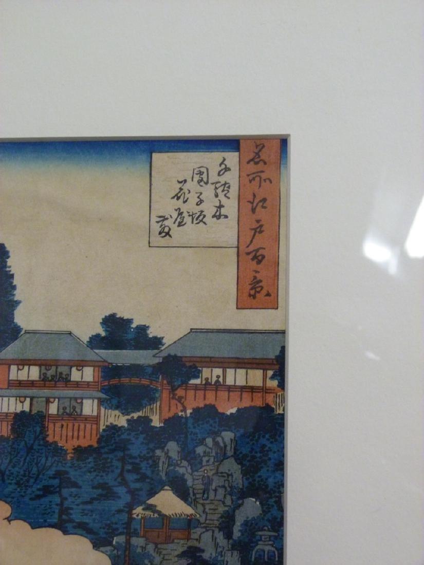HIROSHIGE 'FLOWER PAVILLION' WOODBLOCK PRINT - 3