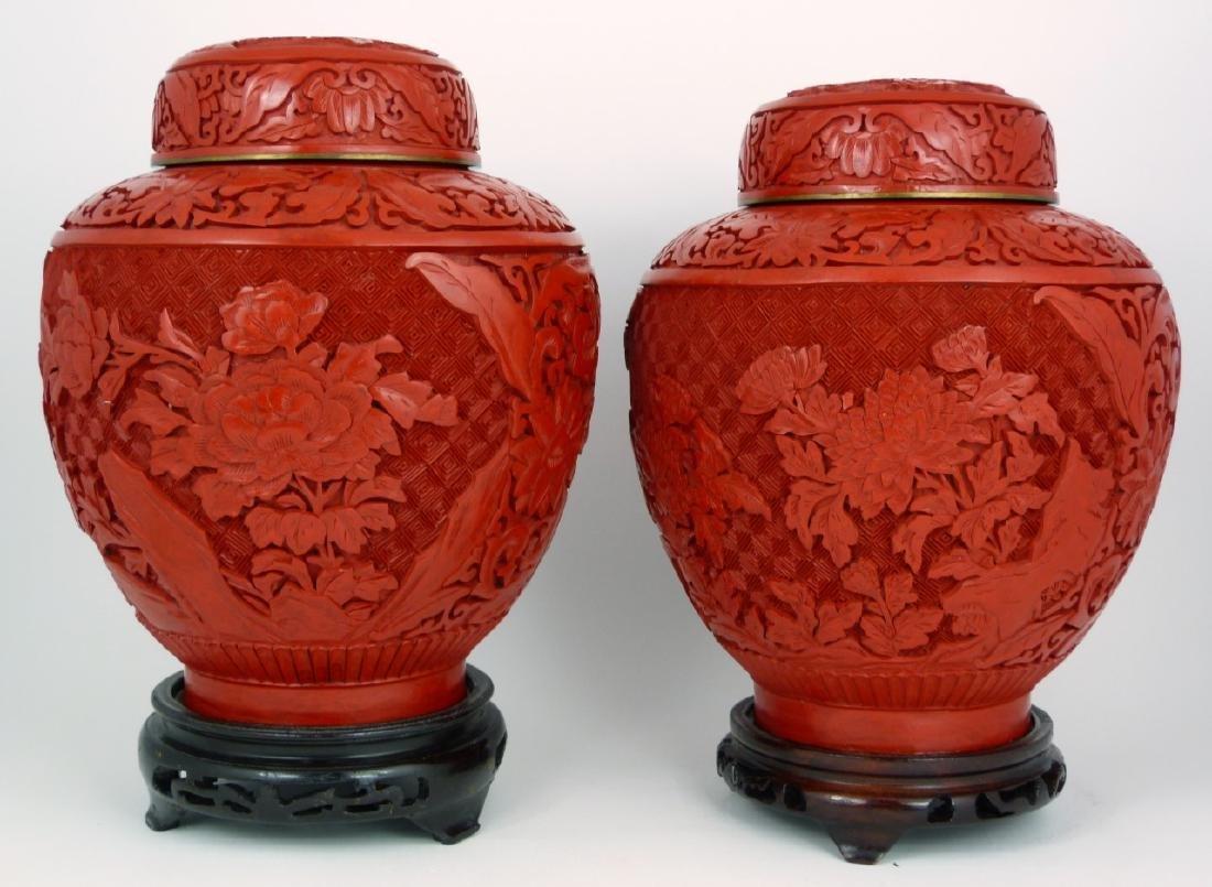 PR CHINESE CINNABAR STYLE GINGER JARS