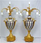 PR ITALIAN GILT BRONZE  PORCELAIN 7LIGHT LAMPS