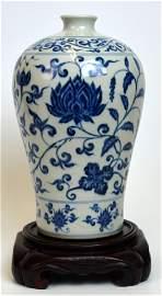 CHRISTIE'S CHINESE MING BLUE & WHITE PORCELAIN VASE