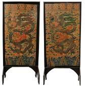 PR BHUTAN TEMPLE DOORS w DRAGONS