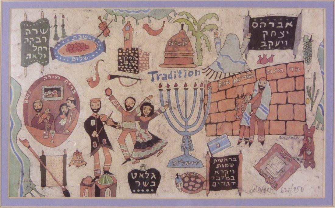 """HEBREW SCENE LITHOGRAPH BY BATIK ARTIST """"GOLDFARB"""" - 2"""