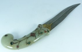 Mughal Jeweled Jade Dagger With Sheath