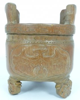Chinese Carved Bamboo Vessel Brush Pot