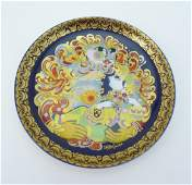 ROSENTHAL BJORN WINBLAD DECORATIVE PLATE