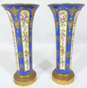 Pair Sevres 18th Century French Porcelain Vases