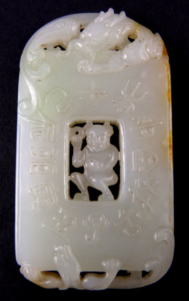 CHINESE CARVED WHITE JADE CARVED PENDANT
