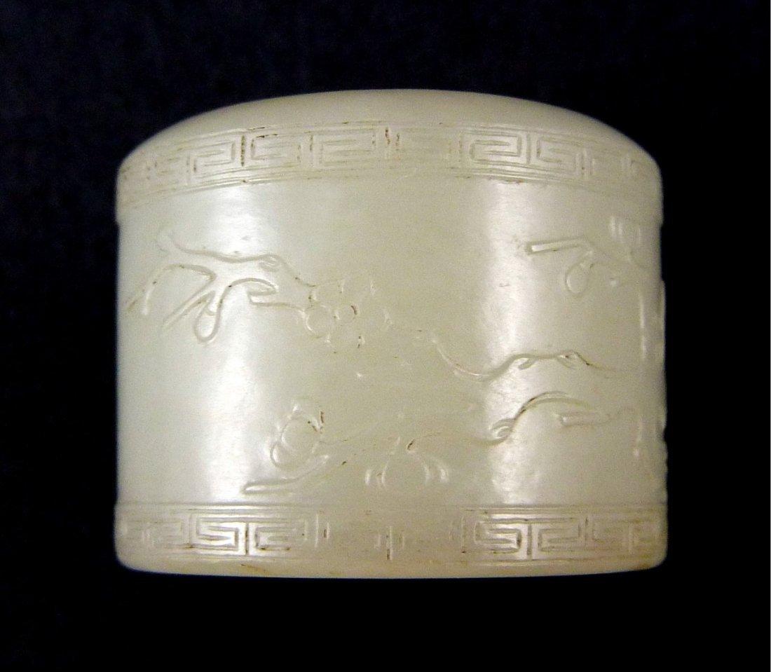 CHINESE CARVED WHITE JADE BANZHI RING
