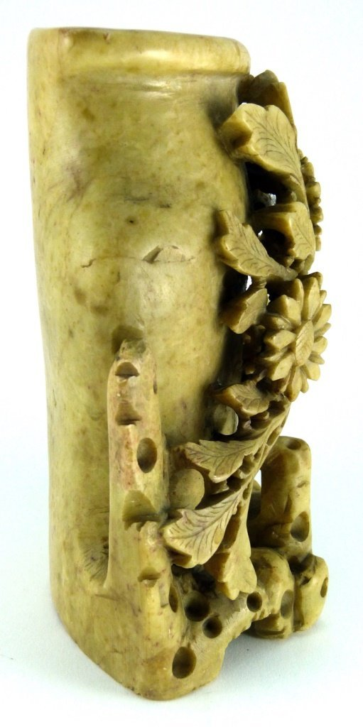 CHINESE CARVED YELLOW SOAPSTONE FLORAL VESSEL - 4