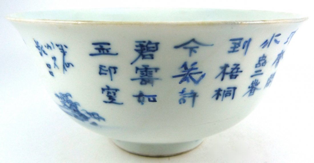 CHINESE KANGXI PORCELAIN BLUE & WHITE BOWL - 5