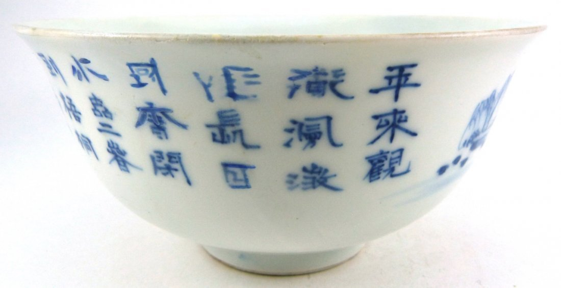 CHINESE KANGXI PORCELAIN BLUE & WHITE BOWL - 6