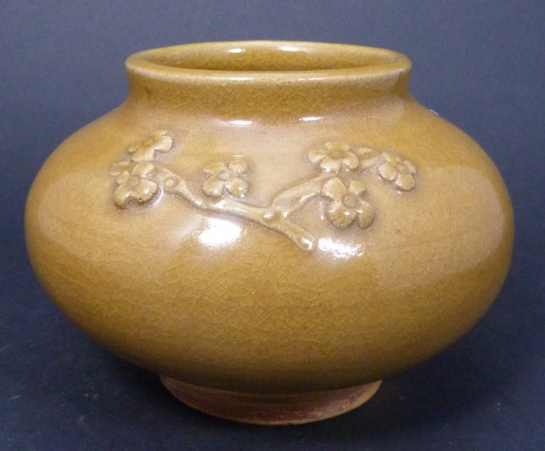 CHINESE BROWN GLAZED WATER POT
