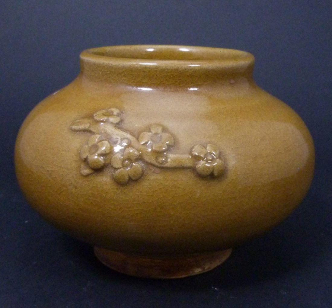 CHINESE BROWN GLAZED WATER POT - 2