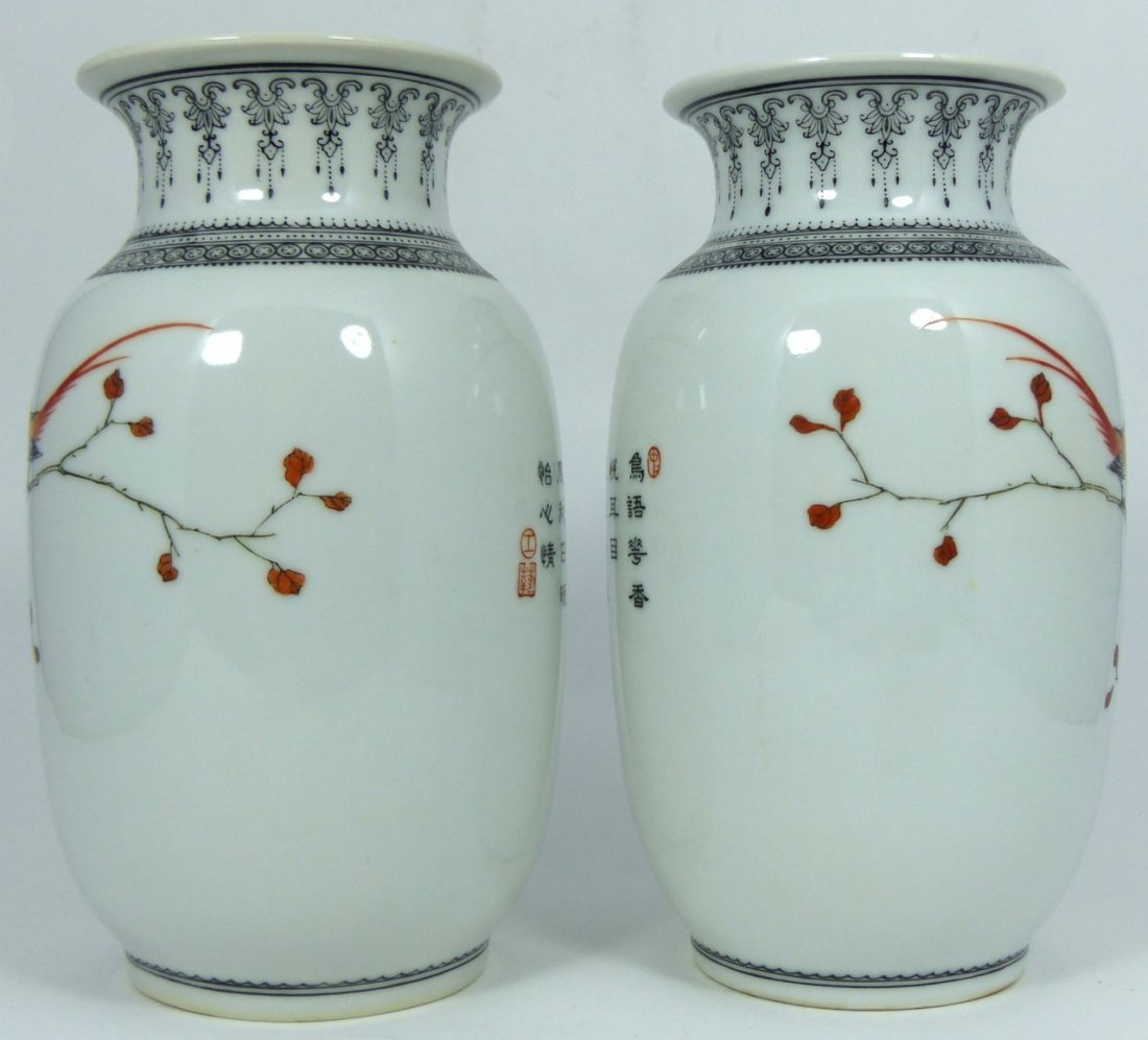 PAIR CHINESE PORCELAIN REPUBLIC PERIOD VASES - 3