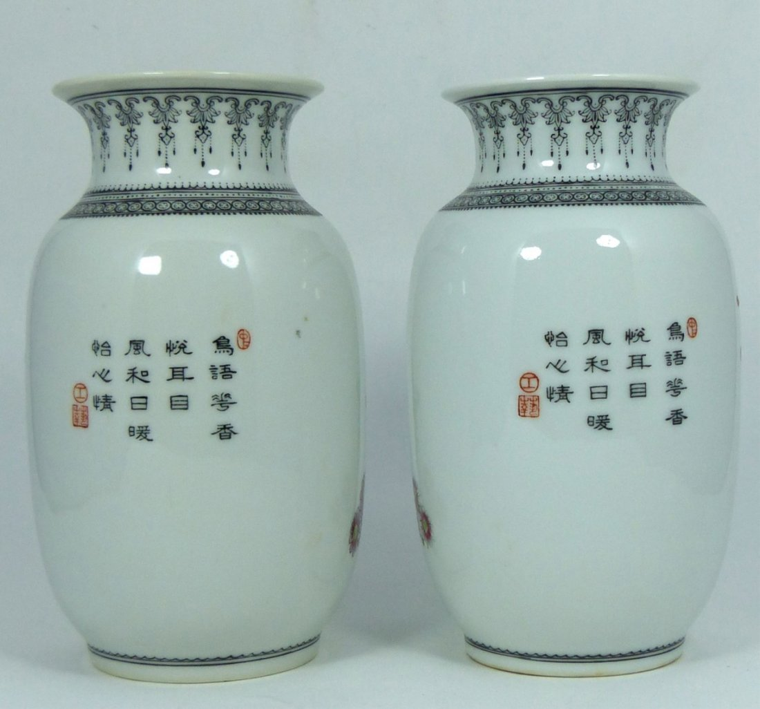 PAIR CHINESE PORCELAIN REPUBLIC PERIOD VASES - 4