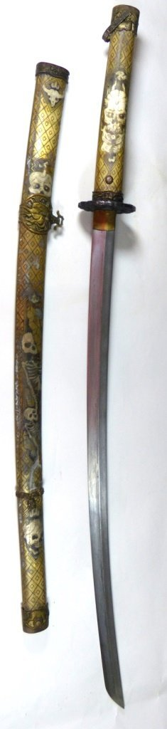 JAPANESE DAMASCUS SAMURAI SWORD - 2