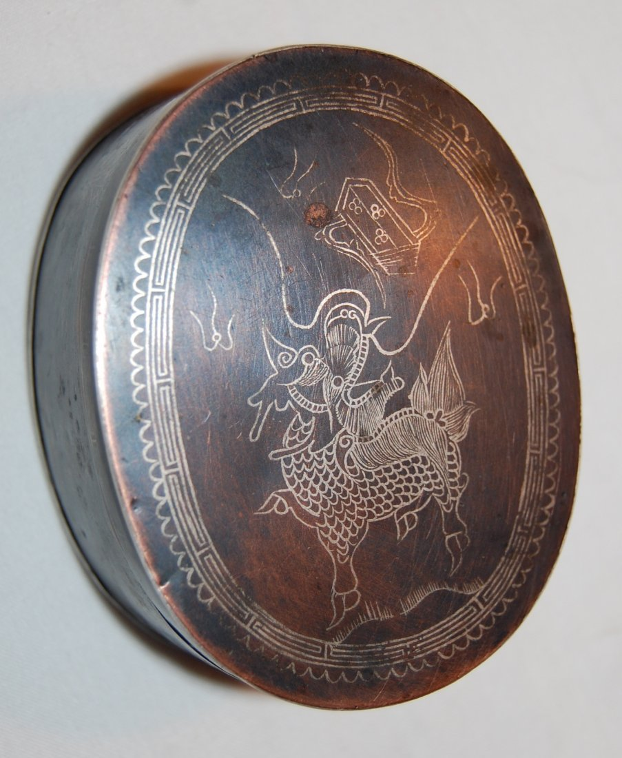 Chinese Bronze Silver Ink Box