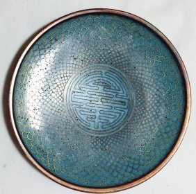 Chinese Cloisonne Small Dish