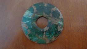 Chinese Carved Natural Green Jade Round Disk Amulet