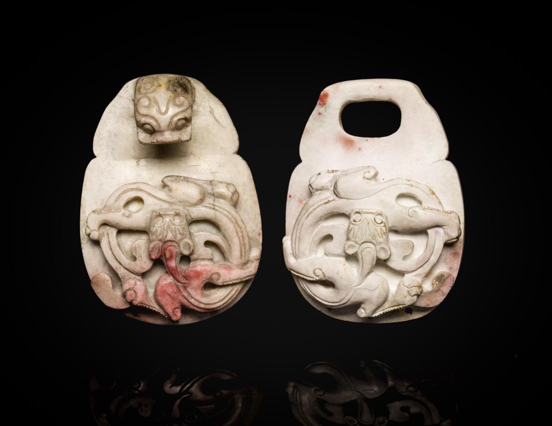 Ming Dynasty Antique Burned Jade Belt Buckle