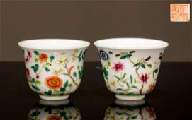 Pair Taokuang Mark Antique Famille Rose Tea Cup
