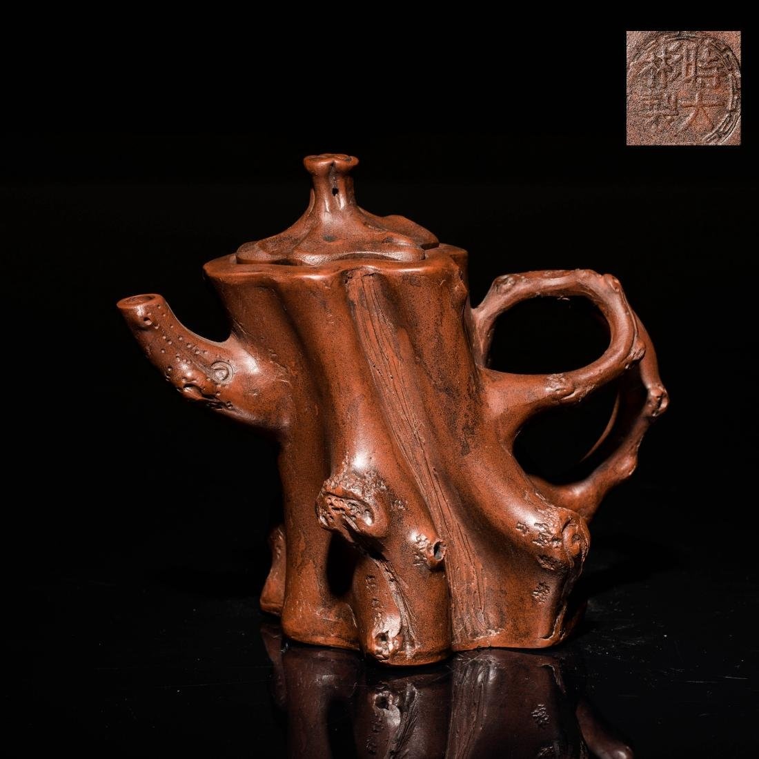 Antique Carved Yixing Zisha Tea Pot