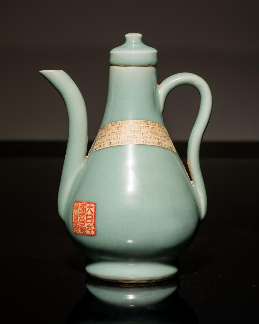 Qing Yongzheng  Antique Celadon Glazed Wine Ewer