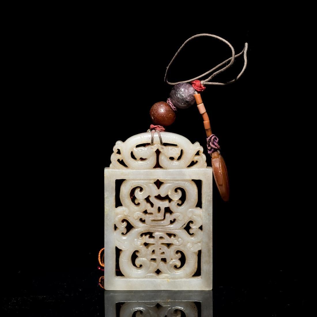 19th Antique White Jade Pendant