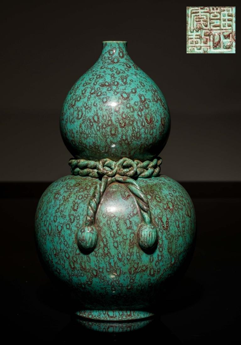 18th Antique Flambe-glazed Double-Gourd Vase