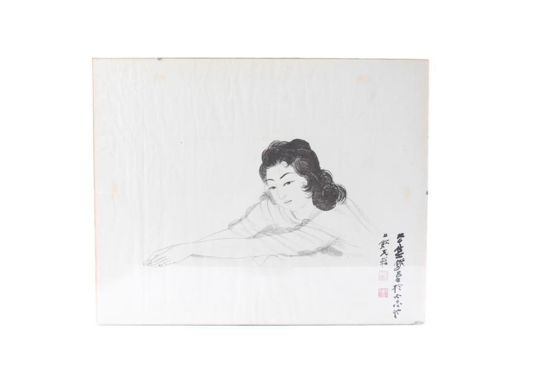 Zhangdaqian signed Lady Painting