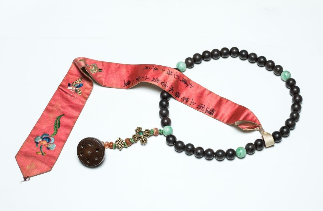 19th Antique Agarwood Prayer Beads
