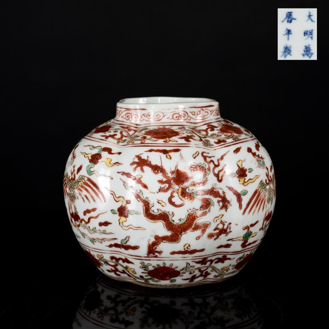 Late Ming Style Antique Porcelain Jar