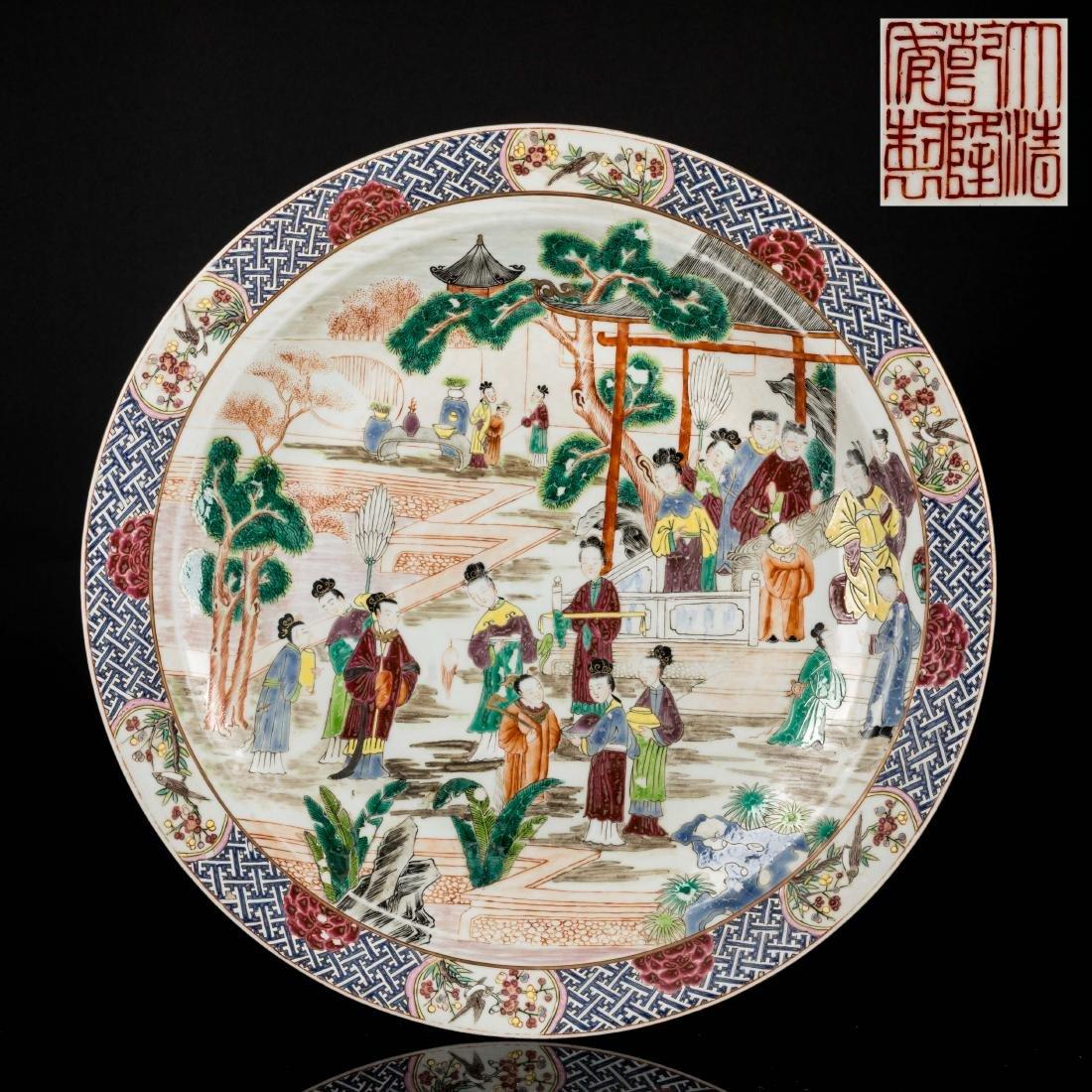 19th Antique Export Dish Kuangxu Period Copy