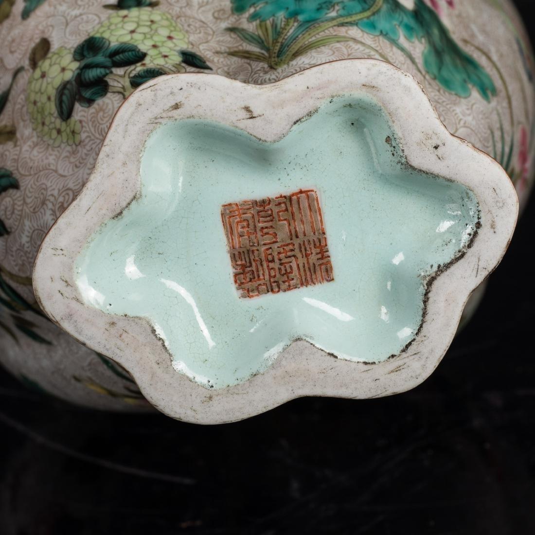 18th Antique Enameled Vase - 5