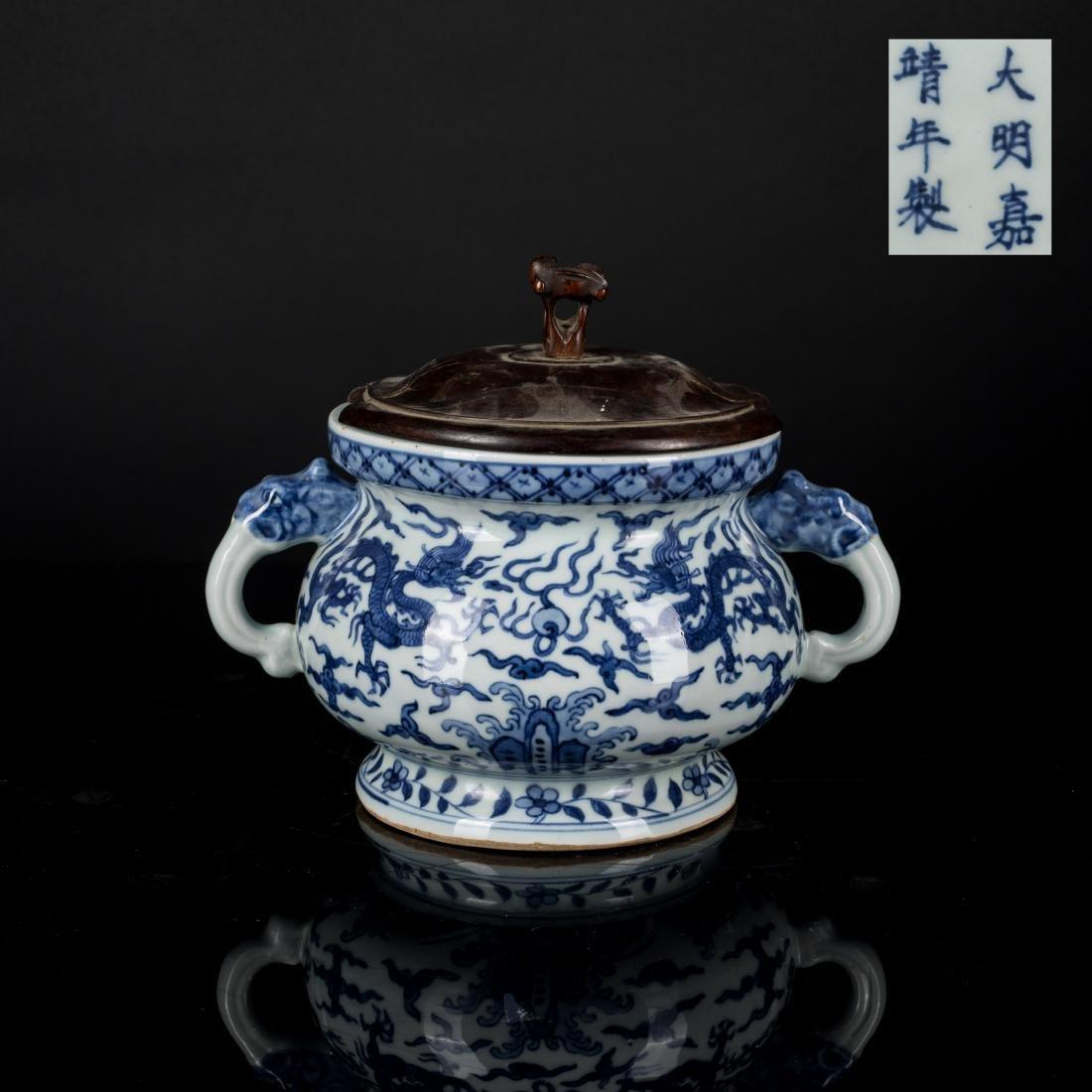 Jiajing Mark Antique Blue and White Censer