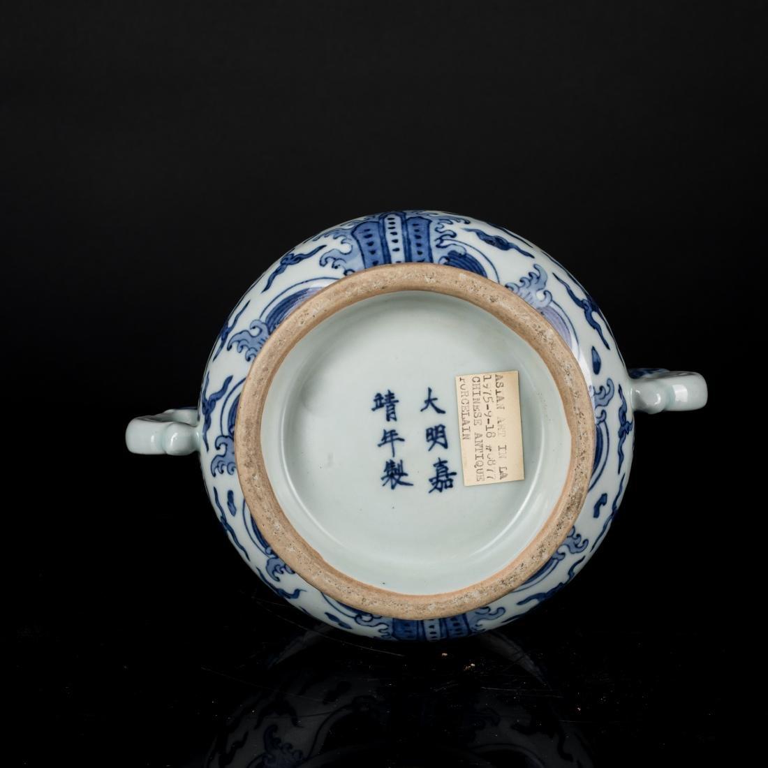 Jiajing Mark Antique Blue and White Censer - 5