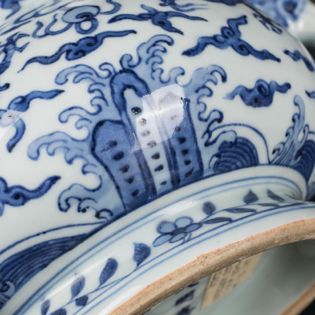Jiajing Mark Antique Blue and White Censer - 8