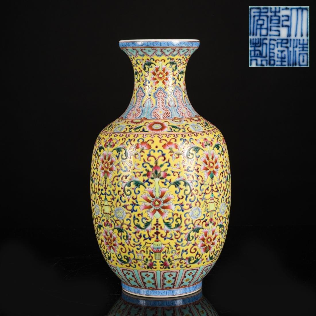 Kuangxu Copied Qianlong Porcelain Vase